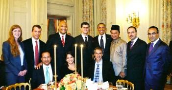 White house iftar