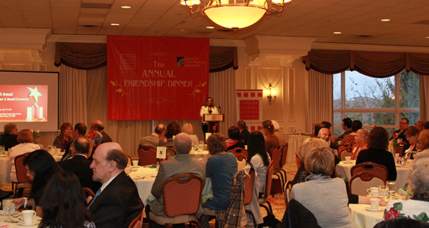 5th Annual Friendship Dinner and Award Ceremony in Albany