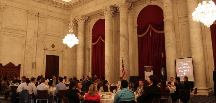 3rd Annual Congressional Ramadan Dinner