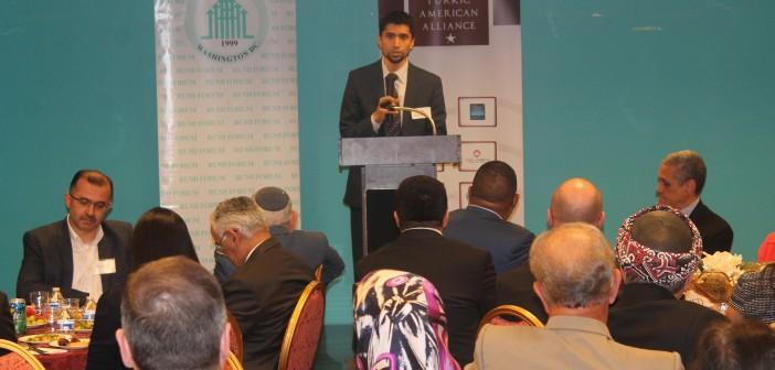 Arsalan Suleman's Remarks at  Signature Ramadan Dinner